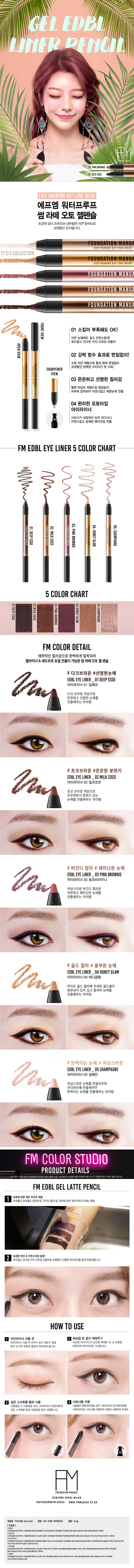 FM_eyeliner_780.jpg
